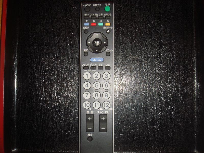 DSC06473