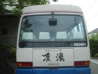 DSC05630