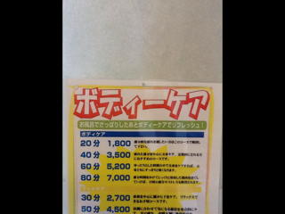 image from http://yudenkan.typepad.jp/.a/6a0133f4ce535d970b0168e8affa27970c-pi
