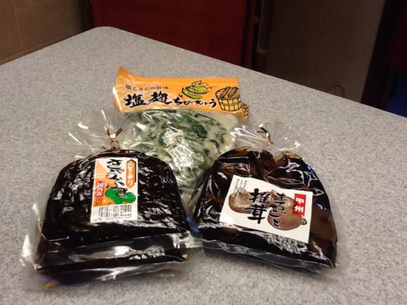 image from http://yudenkan.typepad.jp/.a/6a0133f4ce535d970b019aff4193a0970b-pi