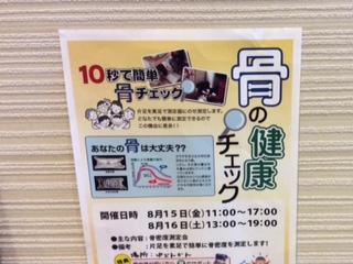 image from http://yudenkan.typepad.jp/.a/6a0133f4ce535d970b01a511f62ff3970c-pi