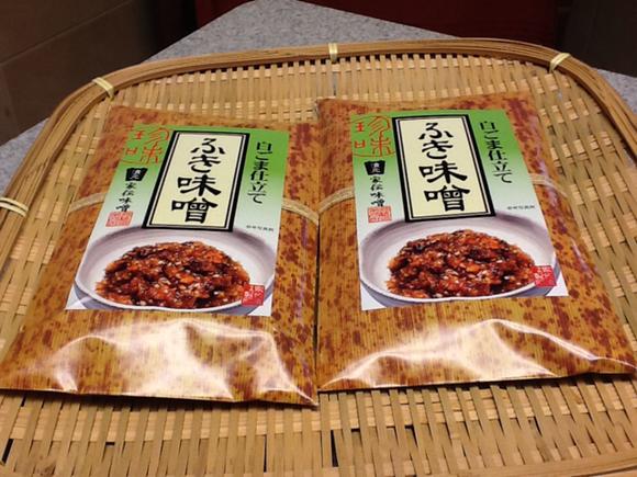 image from http://yudenkan.typepad.jp/.a/6a0133f4ce535d970b01a73d76bbd7970d-pi