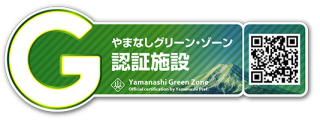 Logo_center - コピー